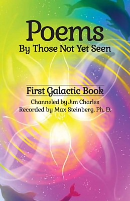 Hucolo First Galactic Poetry Book+1